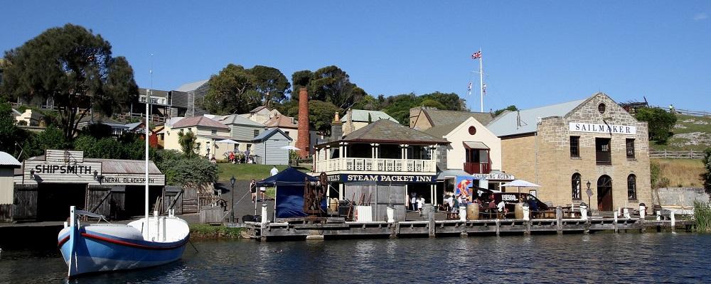 Flagstaff Hill Maritime Museum & Village