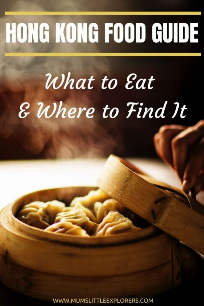 Hong Kong Food Guide - What to eat and where to find it