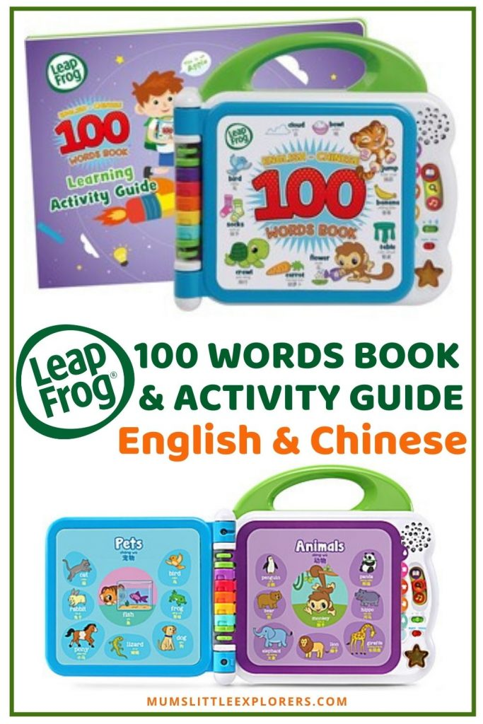 Review Leapfrog 100 words Book English Chinese