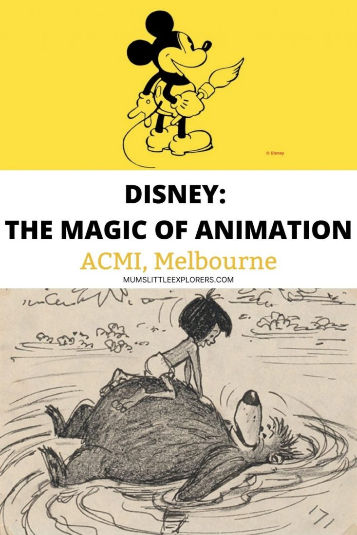 Disney The Magic of Animation Melbourne Exhibition